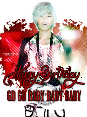 https://bigbangmongolian.files.wordpress.com/2010/08/babybaby.png?w=225